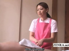 subtitled cfnm japanese caregiver elderly fellow